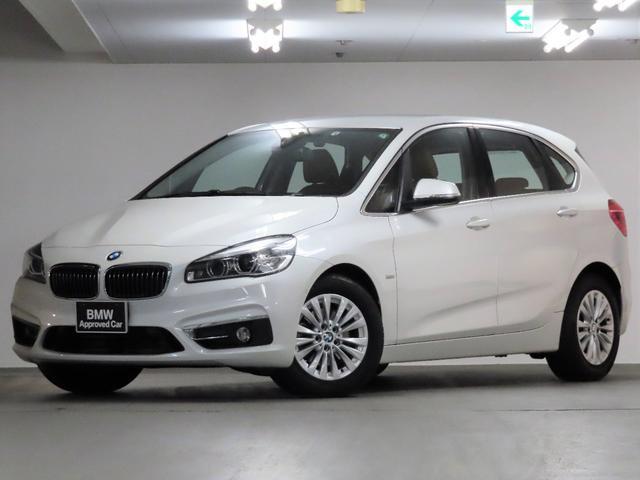 BMW 218dアクティブツアラー ラグジュアリー Luxury 茶革 シートヒーター ヘッドアップディスプレイ ACC オートトランク ドライブレコーダー