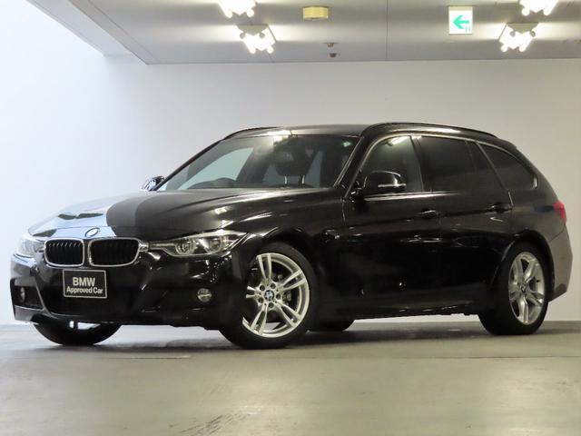 BMW 3シリーズ 318iツーリング Mスポーツ Msport オートトランク 電動シート 衝突被害軽減ブレーキ 車線逸脱警告