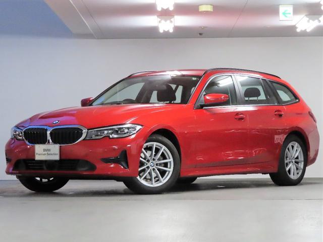 BMW 3シリーズ 318iツーリング オートトランク 電動シート ステアリングアシスト 衝突被害軽減ブレーキ 追従機能 パーキングアシスト 後退アシスト