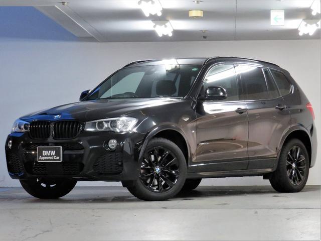 BMW X3 セレブレーションエディションブラックアウト 限定車BLACKOUT ブラックレザー ブラックキドニーグリル 18インチブラックAW シートヒーター ACC 衝突被害軽減ブレーキ 車線逸脱警告 接近警告