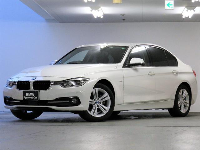 BMW 3シリーズ 320d スポーツ F30後期型 Sport パドルシフト ブラックレザー シートヒーター LEDヘッドライト 接近警告 衝突被害軽減ブレーキ 車線逸脱警告 アクティブクルーズコントロール