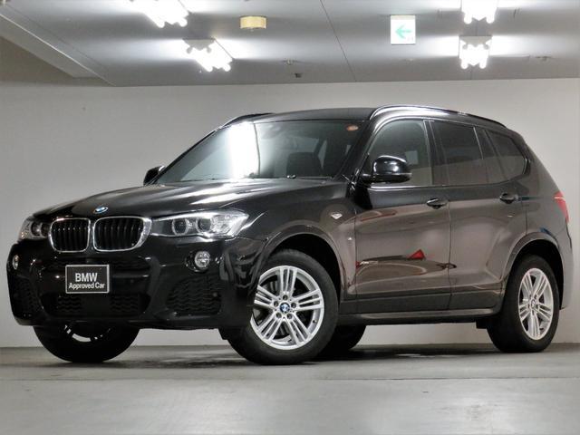BMW X3 xDrive 20d Mスポーツ F25後期型 Msport モカレザーシート シートヒーター 接近警告 追従型クルーズコントロール 衝突被害軽減ブレーキ 車線逸脱警告