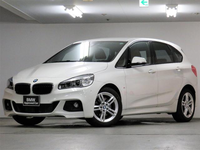 BMW 218dアクティブツアラー Mスポーツ サドルブラウンレザー コンフォートパッケージ パーキングサポートパッケージ 衝突被害軽減ブレーキ 車線逸脱警告 シートヒーター