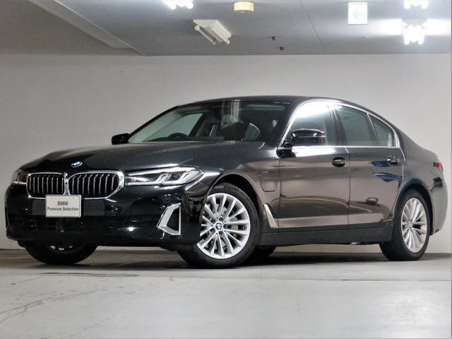 BMW 530e ラグジュアリー エディションジョイ+ ラグジュアリー 18インチアルミ