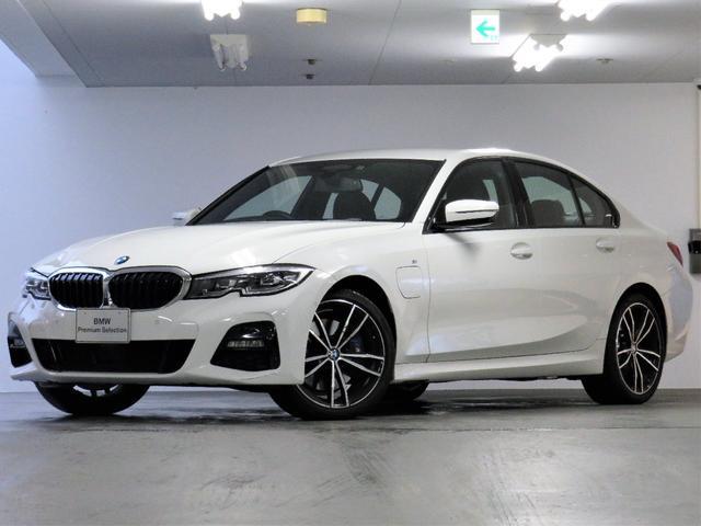 BMW 330e Mスポーツ エディションジョイ+ PHEV オートトランク シートヒーター ステアリングサポート アクティブクルーズコントロール 後退アシスト パーキングアシスト