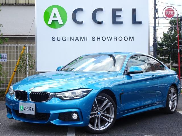 BMW 4シリーズ 420iクーペ Mスポーツ 後期モデル ACC マルチディスプレイメーター ブルーレザー&シートヒーター 後期タッチパネル式ナビ&フルセグTV Bカメラ コンフォートアクセス 純正オプション19インチアルミ