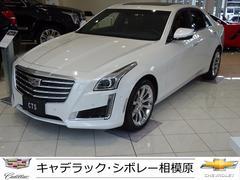 キャデラック CTSプレミアム 2017モデル 新車未登録 CUE統合制御ナビ