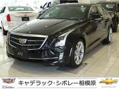 キャデラック ATSプレミアム 2017モデル 新車未登録