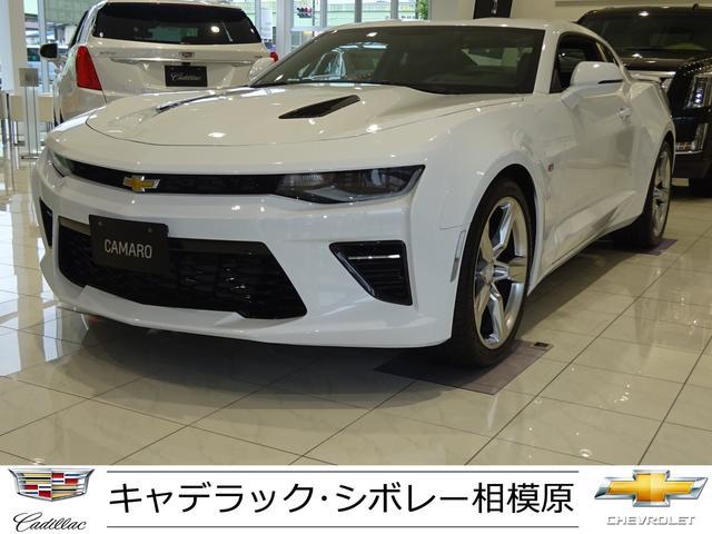 シボレーカマロ(シボレー) SS 中古車画像