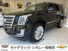 キャデラック エスカレードプラチナム 2019モデル 新車未登録 純正SDナビ