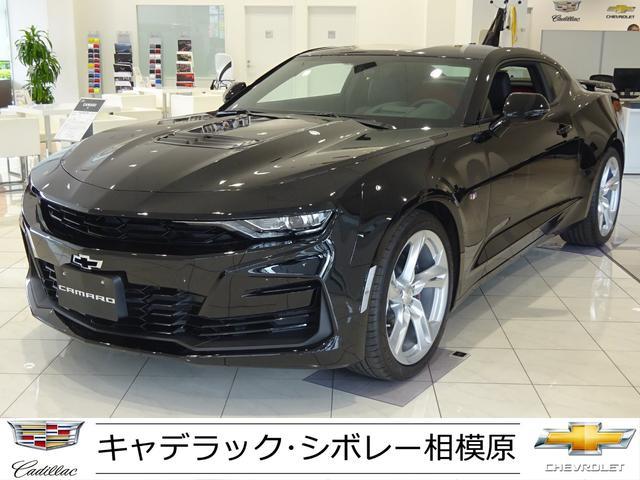 シボレー シボレーカマロ SS 2019モデル 新車未登録 シボ...