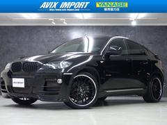 BMW X6xDrive50i HAMMAN仕様 SR 黒革 ナビ TV