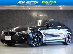 BMWM4クーペ 1オーナー 禁煙 カーボンルーフ 黒革 ナビTV