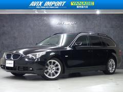BMW530iハイライン Mスポ用18AW SR 黒革 HDDナビ