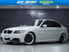BMW335iMスポ ビルシュタイン アーキュレー SR黒革 TV