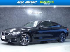 BMW435iクーペMSP 禁煙1オーナー黒革ACC LEDライト