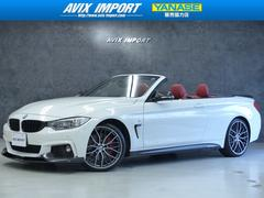 BMW435iカブリオレ Mスポーツ 1オーナー 赤革 REMUS