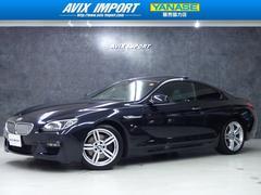 BMW650iクーペMSP 1オーナー黒革 パノラマ ナビ TV