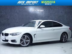 BMW435i Mスポーツ サンルーフ 黒革 LEDライト TV