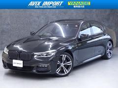 BMW740iMスポーツ 右H 茶革 SR ハーマンカードン TV