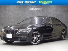 BMW740Ld xDrive MSP 茶革 禁煙 純正リアエンタ
