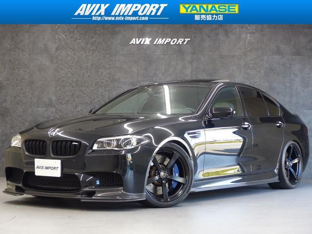 BMW M5 3Dデザイン20AW&マフラー カーボンエアロ 禁煙車