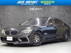 BMW750i コンフォートPKG ENERGYコンプリート SR