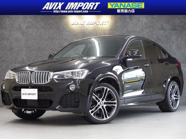BMW xDrive 35i Mスポーツ 衝突回避 茶革TV ACC