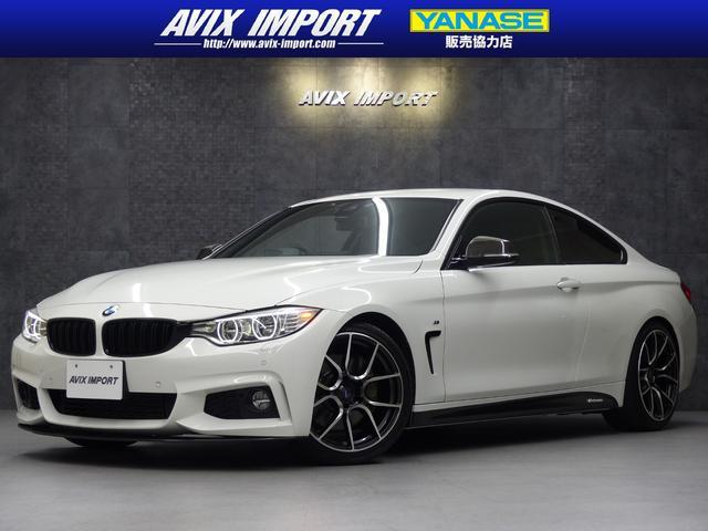 BMW 4シリーズ 435iクーペ スポーツ衝突回避 黒革TV Bカメ クルコン