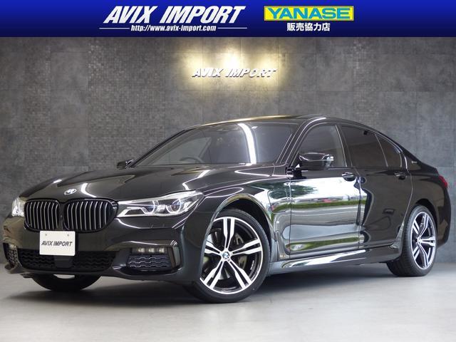 BMW 7シリーズ 740eアイパフォーマンス Mスポーツ 1オナ SR 黒革 ドライビングアシストプラス ナビ TV トップビュー&3Dカメラ PDC アダプティブクルーズ パワーシート ベンチレーター コンフォートアクセス パワートランク ハーマンカードン レーザーライト