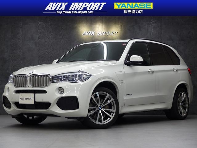 BMW xDrive 40e Mスポーツ セレクトPKG 右H4WD モカダコタレザーシート ドラビングアシストプラス HDDナビ地デジ サラウンドビュー PSR ヘッドアップ シートヒーター パワーバックドア ETC2.0 スマートキー LEDライト 20インチAW