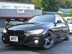 BMW320dツーリングMスポーツ 3Dデザイン車高調 社外グリル