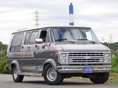 シボレー シェビーバンG20 本国2オーナー・機関リニューアルプラン付属車