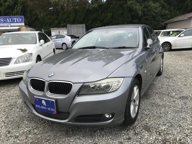 BMW 320iスタイルエッセンス 後期LCI