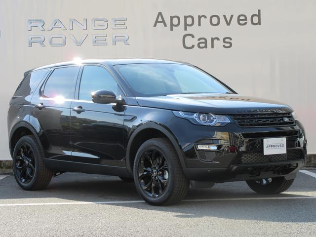 ランドローバー HSE 4WD ブラックパッケージ車両