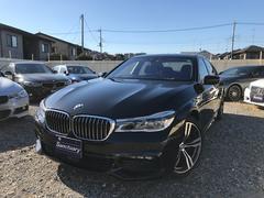 BMW740i Mスポーツ サンルーフ 黒レザーシート