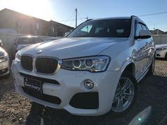 BMW X3xDrive20dMスポーツACCモカレザートップビュー