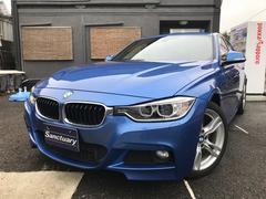 BMW320dツーリング Mスポーツ 電動シート バックカメラ