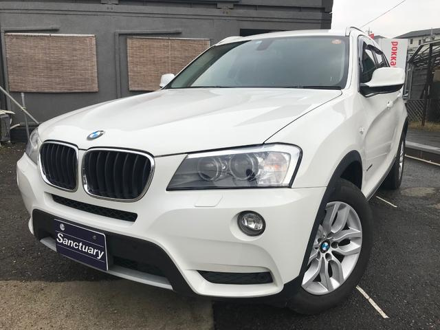 BMW xDrive 20d ブルーパフォマンスハイラインP
