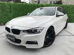 BMW320dツーリング Mスポーツ サンルーフ ACC 社外AW