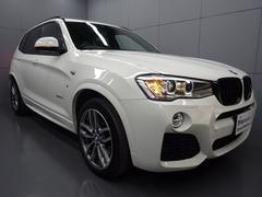 BMW X3xDrive 20d Mスポーツ 19インチアロイホイール