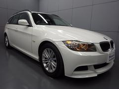 BMW325iツーリング