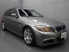 BMW335iツーリング Mスポーツパッケージ