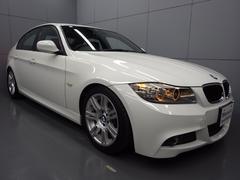 BMW320i Mスポーツパッケージ Mパフォーマンスブレーキ