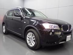 BMW X3xDrive 20d Xライン ガラスサンルーフ