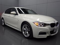 BMW320d Mスポーツ アクティブクルーズ