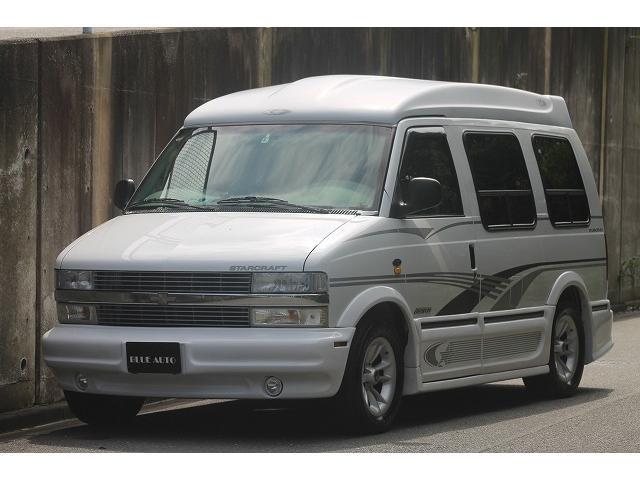 シボレー スタークラフト 1オーナー 三井物産ディーラー車