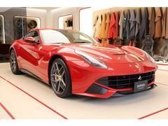 フェラーリ F12ベルリネッタF1 DCT新車保証継承 7年メンテナンスプログラム