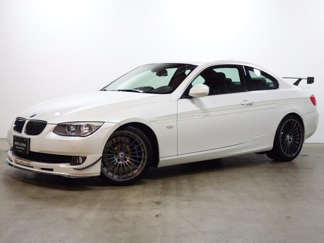BMWアルピナ B3 GT3世界限定99台 ALPINA LSD LED クルコン