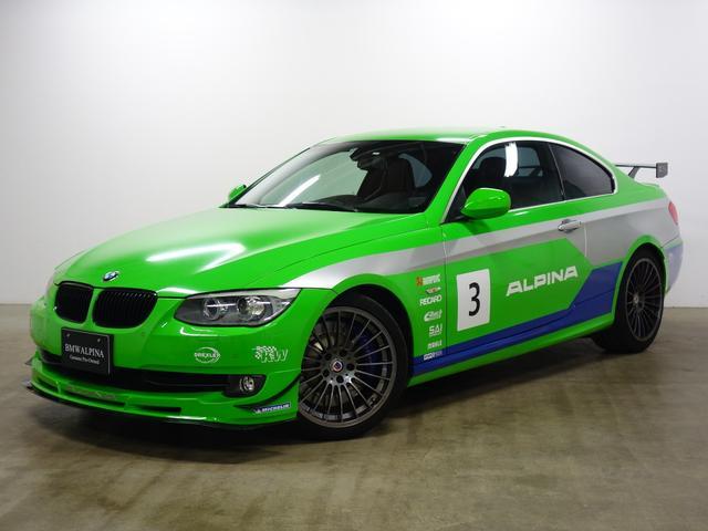 BMWアルピナ GT3 世界99台限定車 デジタルコックピット レカロシート